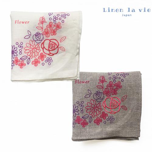 Linen la vie(リネン ラ・ヴィ):【刺繍 Flower】(ホワイト、グレー) ハンカチ ※DM便配送