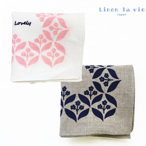 Linen la vie(リネン ラ・ヴィ):【刺繍 Lovely】(ホワイト、グレー) ハンカチ ※DM便配送