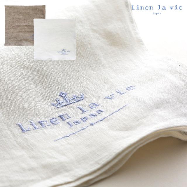 Linen la vie(リネン ラ・ヴィ):【刺繍 Linen la vie】(ホワイト、グレー) ハンカチ ※DM便配送