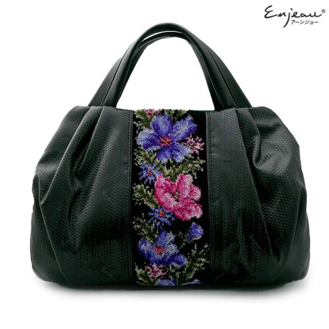 2WAYバッグ【マリー】(ブラック)日本製 ハンドバッグ 肩掛け ショルダーバッグ B5 軽量 シェニール織 アーンジョー[ギフト]