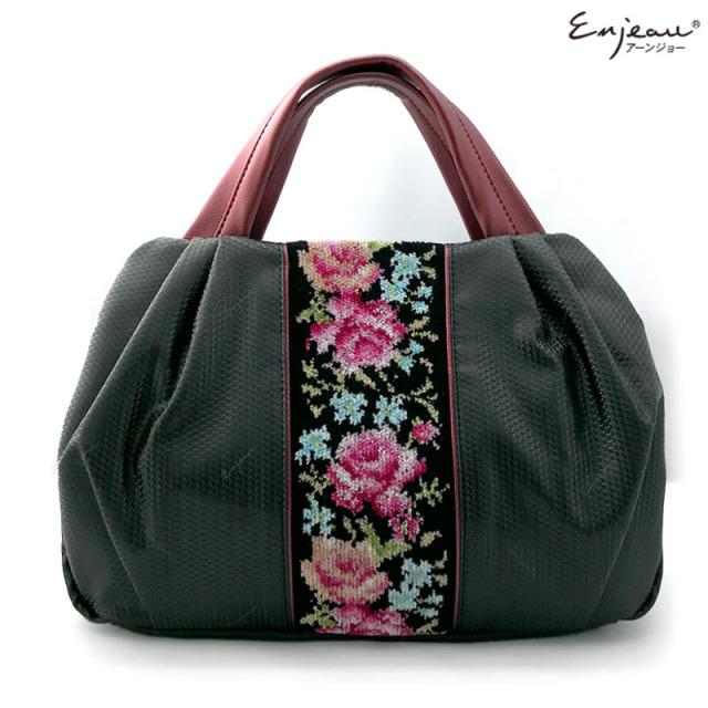 2WAYバッグ【ローサ】(ブラック)日本製 ハンドバッグ 肩掛け ショルダーバッグ B5 軽量 シェニール織 アーンジョー[ギフト]