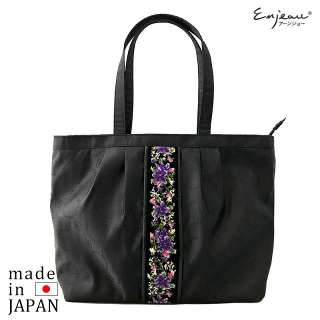 底マチトートバッグ【ビオラ】(ブラック)日本製 ハンドバッグ 肩掛け A4 軽量 シェニール織 アーンジョー[日本製/ギフト]NEW