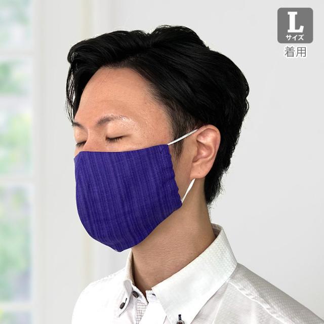 和洋折衷 マスク