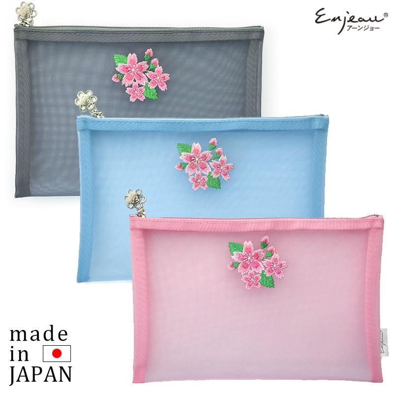 桜シリーズ メッシュポーチ