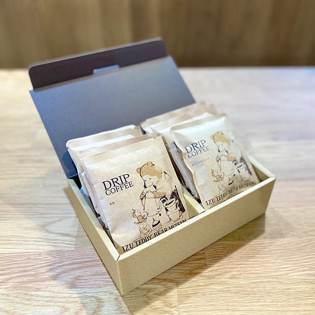 ドリップコーヒー ギフトボックス(10袋入り)