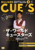 CUE'S2012年 3月号 DVD付