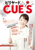 CUE'S2012年 7月号 DVD付