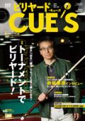 CUE'S2013年 7月号 DVD付