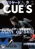 CUE'S2014年 5月号 DVD付