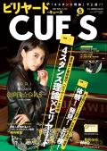 CUE'S2016年 5月号