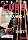 DVD付き CUE'S2017年05月号