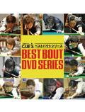 BB-107  第23回スリークッション・ジャパンカップ 2.決勝 金京律 30-18 梅田竜二