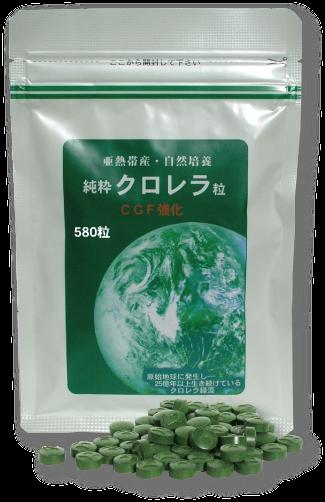 クロレラ緑藻580粒