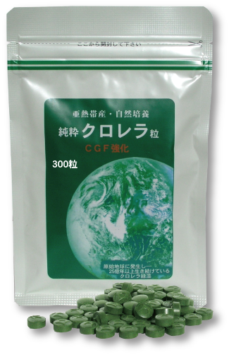 クロレラ緑藻300粒