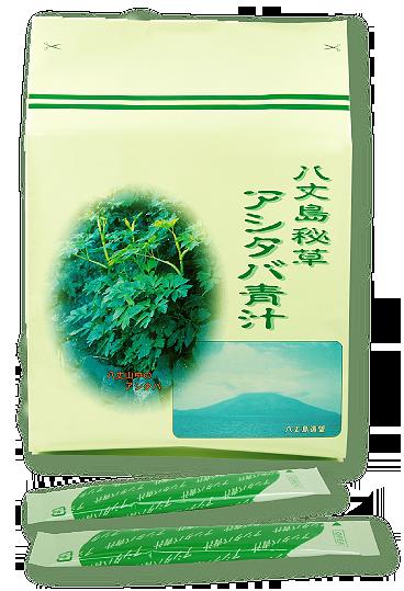 アシタバ青汁62包