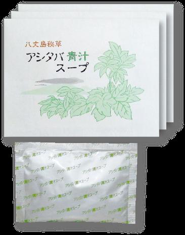 アシタバ青汁スープ18包