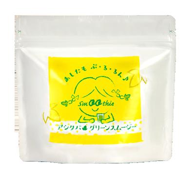 アシタバグリーンスムージー150g×1袋
