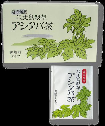八丈島秘草アシタバ茶30包深焙煎タイプ