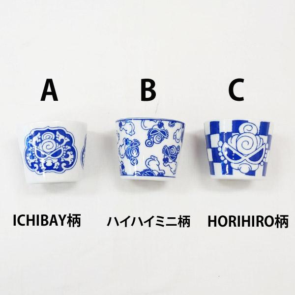 【2017秋冬 HYSTERIC MINI  スプリングフェアー】ヒステリックミニ  蕎麦猪口(ノベルティー)