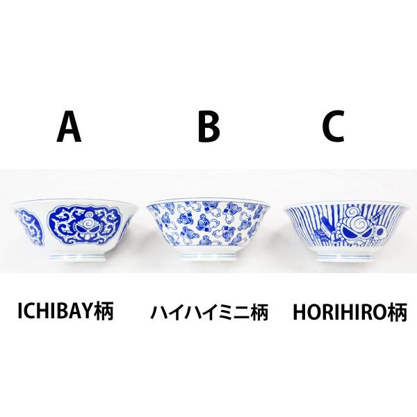 【2017秋冬 HYSTERIC MINI  スプリングフェアー】ヒステリックミニ  丼(ノベルティー)