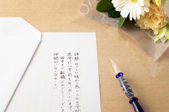 花束に添えるお手紙