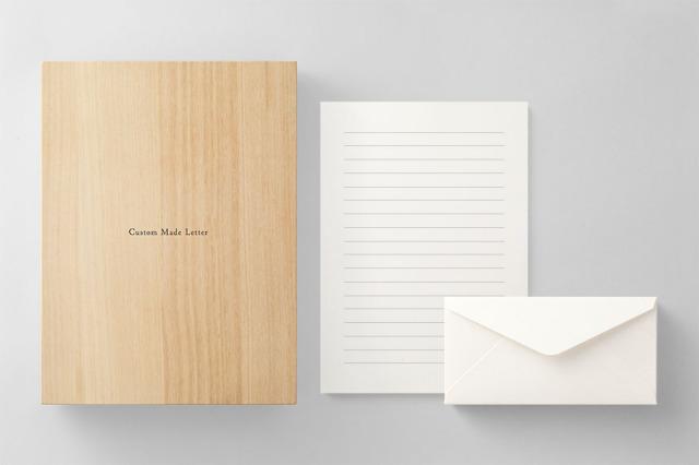 PAPER A012 便箋・封筒セット 箱つき(横書き用)