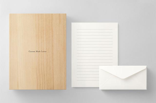 PAPER A013 便箋・封筒セット 箱つき(横書き用)