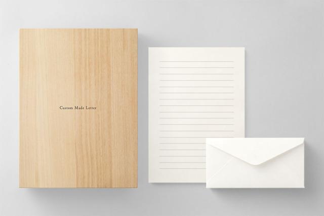PAPER B012 便箋・封筒セット 箱つき(横書き用)