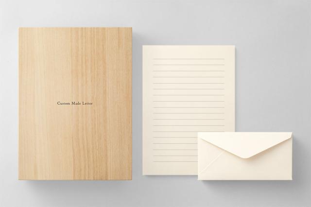 PAPER B013 便箋・封筒セット 箱つき(横書き用)