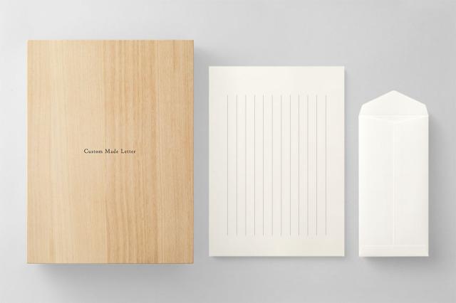 PAPER C014 便箋・封筒セット 箱つき(縦書き用)