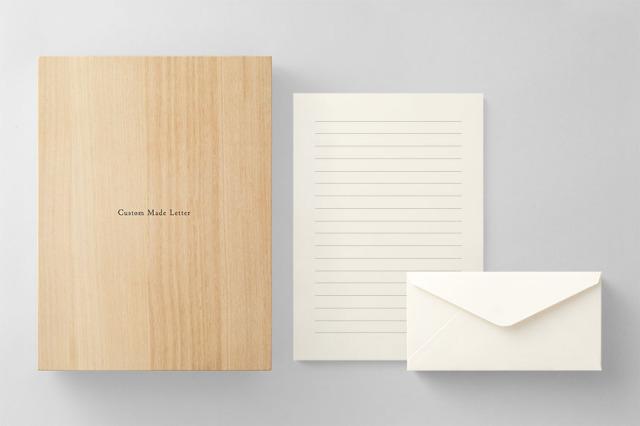 PAPER D012 便箋・封筒セット 箱つき(横書き用)