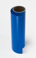 【カッティングシート・小型カッティングマシンサイズ】524ブルー /305mm×3m(ロール)