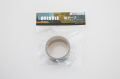 【マテリオ】青銀箔シートBLS-002/25mm幅×1mテープ