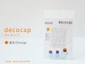 【第17回CSデザイン賞学生部門入賞作品】decocap(デコキャップ)蛍光Orange【ゆうパケット可】
