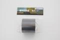 【マテリオ】黒銀箔シートBLS-003/50mm幅×1mテープ