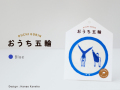【第18回CSデザイン賞学生部門入賞作品】おうち五輪/体操/ブルー【ゆうパケット可】