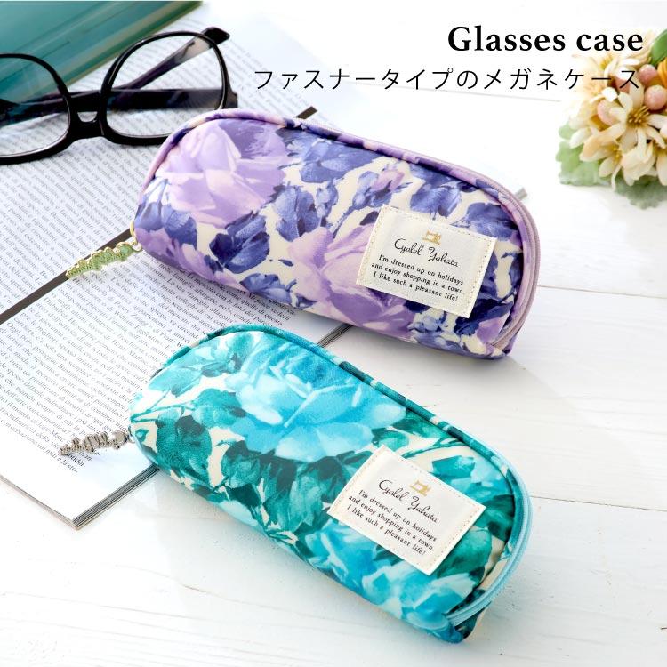 クールローズ ファスナー付き メガネケース / 眼鏡ケース サングラスケース レディース かわいい 花柄 おしゃれ ソフトケース  ギフト プレゼント お祝い トラベルポーチ