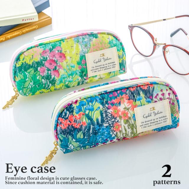 【日本製】ラスト1個 フレッシュガーデン ファスナー付きメガネケース / メガネケース 眼鏡ケース サングラスケース レディース かわいい 花柄 おしゃれ ソフトケース  ギフト プレゼント