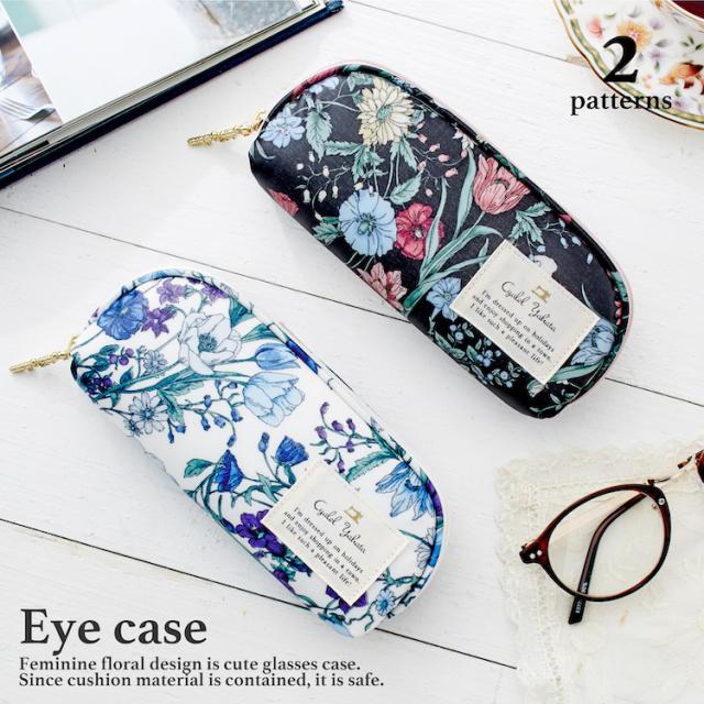 【日本製】ポーラプリンセス ファスナー付きメガネケース / メガネケース 眼鏡ケース サングラスケース レディース かわいい 花柄 おしゃれ ソフトケース  ギフト プレゼント