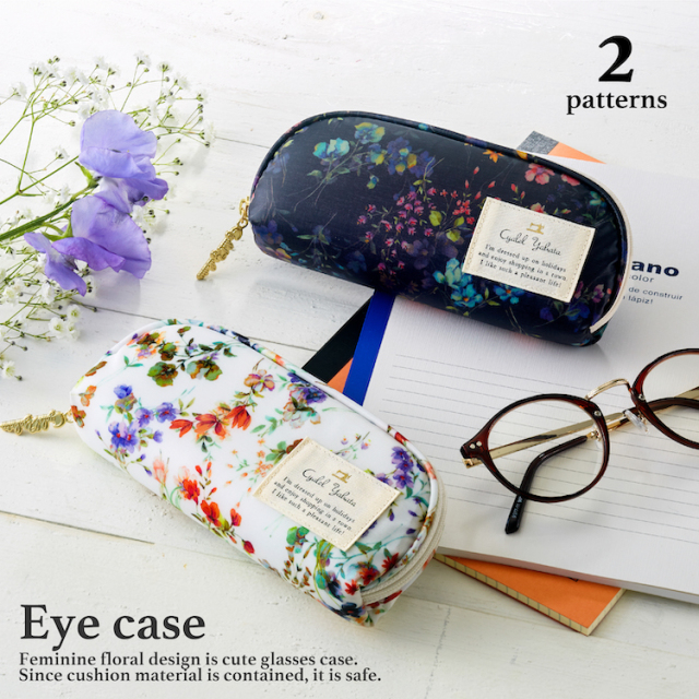 【日本製】フローフロー ファスナー付きメガネケース / メガネケース 眼鏡ケース サングラスケース レディース かわいい 花柄 おしゃれ ソフトケース  ギフト プレゼント