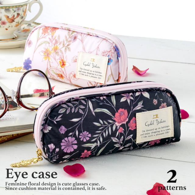 【日本製】ななこ ファスナー付きメガネケース / メガネケース 眼鏡ケース サングラスケース レディース かわいい 花柄 おしゃれ ソフトケース  ギフト プレゼント