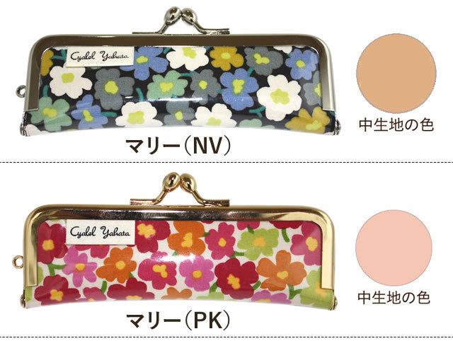 安心の日本製】花柄 がま口印鑑ケース