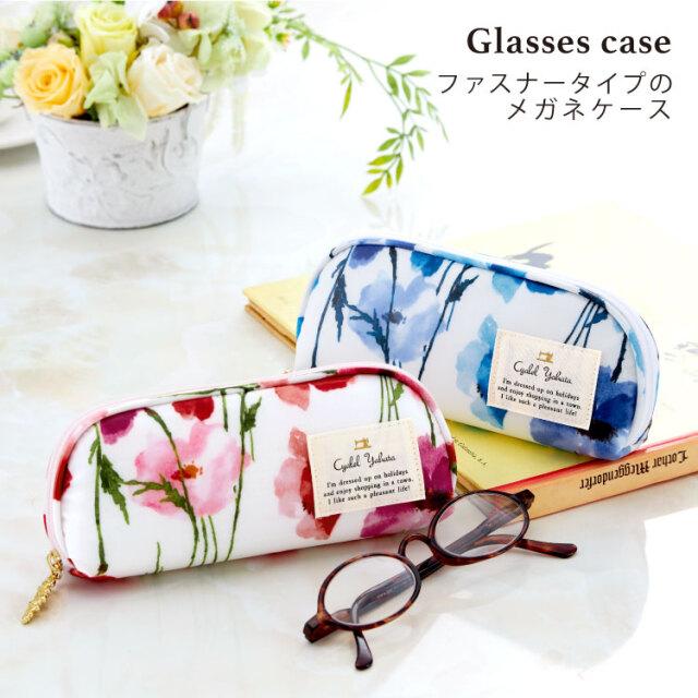 ラブリーエンジェル ファスナー付きメガネケース / メガネケース 眼鏡ケース サングラスケース レディース かわいい 花柄 おしゃれ ソフトケース  ギフト プレゼント お祝い