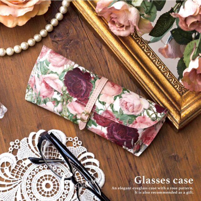 ルドゥーテ メガネケース / 眼鏡ケース サングラスケース レディース かわいい 花柄 おしゃれ ソフトケース  ギフト プレゼント