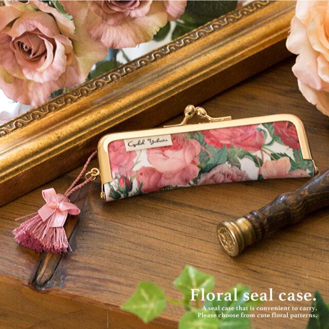 ルドゥーテ がま口 印鑑ケース 銀行員 実印 認印 バラ柄 薔薇柄 かわいい おしゃれ 10.5mm 12mm 13.5mm 朱肉付き ギフト プレゼント お祝い