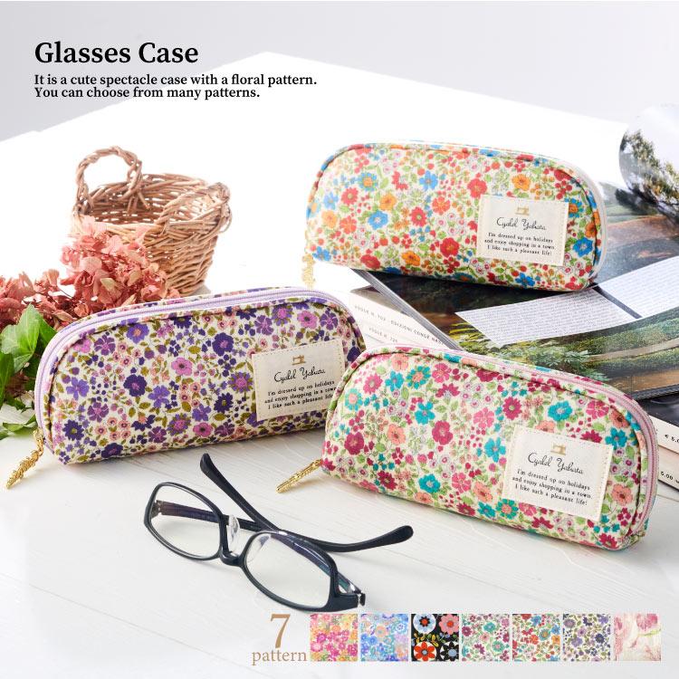 メガネケース ファスナー付き 眼鏡ケース サングラスケース レディース かわいい 花柄 おしゃれ ソフトケース 老眼鏡ケース ギフト プレゼント お祝い  アソートa