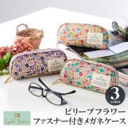 【日本製】 メガネケース / メガネケース 眼鏡ケース サングラスケース レディース かわいい 花柄 おしゃれ ソフトケース  ギフト プレゼント ビリーブフラワー