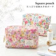 ハピネスデイジー スクエアポーチ (L) / トラベルポーチ おしゃれ 化粧品 日本製 機能的 ギフト プレゼント お祝い トラベルポーチ