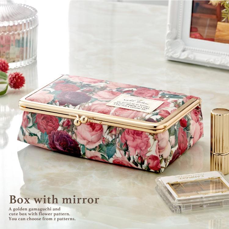 ルドゥーテ がま口ミラー付きBOX / 鏡付き ミラー メイク ボックス 大容量 小物入れ バラ柄 薔薇 ローズ  ギフト プレゼント
