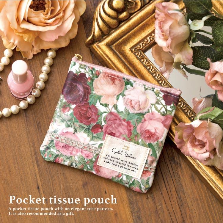 ルドゥーテ ティッシュポーチ / ポケットティッシュケース カバー レディース かわいい 花柄 おしゃれ  ギフト プレゼント